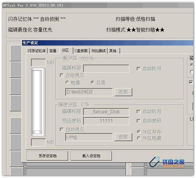 прошивка на LG L5 E450