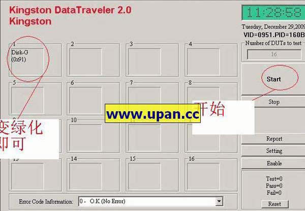 sss6675量产工具U3S_MP_V2095-U盘之家