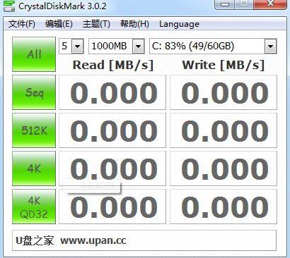 CrystalDiskMark V3.0.2 中文绿色版_磁盘测速