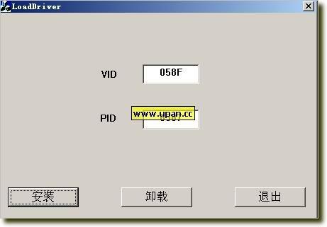 USB删除图标丢失