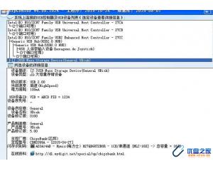 联想U盘T180(16G)U盘评测